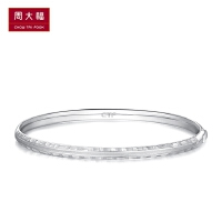 周大福珠宝首饰精致PT950铂金手镯PT160202