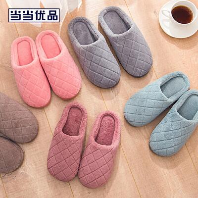 当当优品 简约舒适毛绒加厚保暖棉拖鞋当当自营 毛绒 PVC 加厚保暖 舒适简约 居家必备