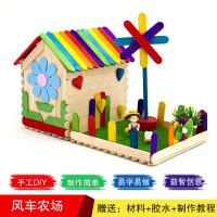 雪糕棒diy手工制作木�l木片冰糕棍��意建筑模型小房幼��@材料包