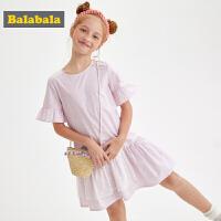 【�_�W季 折后�B券�A估�r:51.3】巴拉巴拉童�b�和��B衣裙女童公主裙夏新款中大童洋��l�y裙子