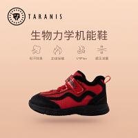 泰兰尼斯童鞋冬季宝宝学步鞋加绒保暖婴儿童机能鞋运动鞋老爹底1-3岁