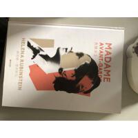 【二手旧书9成新】先锋女士:赫莲娜・鲁宾斯坦 /欧莱雅化妆品事业部 编 青岛出版社