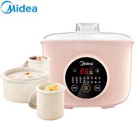 美的(Midea) 电炖锅 MD-DZ16Easy101 一锅三胆 家用多功能1.6L迷你电炖盅隔水炖陶瓷内胆1-2L