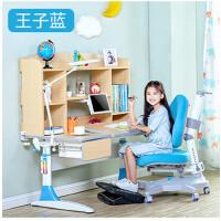 心家宜 儿童学习桌椅套装 儿童书桌可升降学习桌椅组合学生书桌儿童写字桌净醛系列