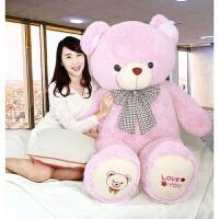 毛绒玩具抱抱熊玩偶女生抱枕公仔可爱懒人2米ins大号熊熊床上超萌