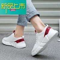 新品上市板鞋男19春新款潮流韩版英伦百搭休闲鞋小白鞋内增高透气运动鞋