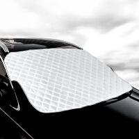 汽车用防雪半罩前挡风玻璃遮雪挡车窗防霜冻防结冰冬季车用品