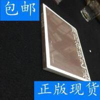 [二手旧书9成新]名家馆・谈艺录・周昌谷谈艺录 /卢�� 上海书画出