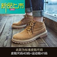 新品上市购马丁靴男真皮短靴英伦风中高帮鞋工装男士冬季加绒潮百搭靴子