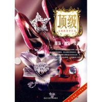 【二手书8成新】 王丹娇著 北京工业大学出版社