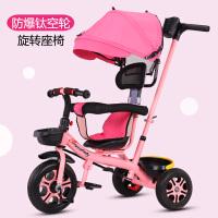 宝宝三轮车脚踏车1-3-5-6周岁大号轻便幼儿手推车小孩自行车