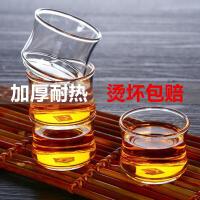 4只装耐热玻璃小茶杯透明品茗杯创意可堆叠杯竹节杯60ML耐热小玻璃杯