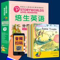 培生英语分级阅读绘本第二辑全套10册 少儿英语自然拼读教材小学生入门级level2畅销儿童英语读物绘本3-6岁英文故事