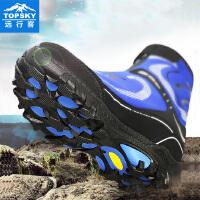 【199元3双】Topsky/远行客 户外高帮越野徒步鞋双层鞋套防水透气防滑耐磨