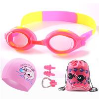 儿童泳镜泳帽套装 男童游泳眼镜 女童防水防雾高清小孩初学游泳镜