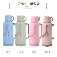 家用热水瓶暖水瓶暖水壶学生宿舍保温水瓶玻璃内胆