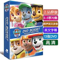 英文原版DVD汪汪队立大功3-5季PAW Patrol 英语字幕 儿童动画碟片