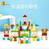 VIGA/唯嘉积木拼装玩具儿童木头积木玩具1-2-3周岁拼装立体益智力