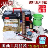 中国画工具套装24色国画颜料小学生初学者入门12色国画材料工具箱用具水墨画毛笔工具全套儿童绘国画18色套装