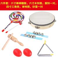 奥尔夫乐器儿童早教教具实木质环保婴幼儿园打击音乐器材套装组合