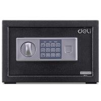 保险箱/保管箱系列33057电子密码保险盒办公入墙式保险柜家用小型迷你保管箱