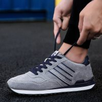 青少年百搭加绒保暖鞋跑步男鞋秋冬季男士灰色运动鞋韩版潮流