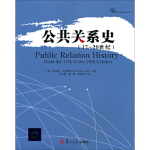 公共关系史:17-20世纪 斯各特・卡特里普(Scott M.Cutlip),纪华强,焦 复旦大学出版社