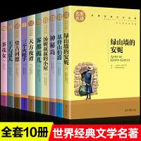 托马斯和他的朋友们全套23册小火车托马斯爱上表达力培养互动读本情绪管理绘本儿童情绪管理与性格培养绘本爱上表达系列绘本幼儿