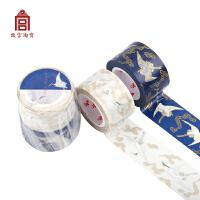 【故宫*】故宫纪念品 颜值超高的烫金烫银双色云鹤纹和纸胶带