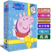 英文原版 粉红猪小妹Peppa Pig小猪佩奇 全集5季DVD英语字幕 动画