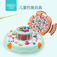 贝恩施儿童磁性钓鱼盘音乐灯光 宝宝益智玩具钓鱼套装1-2-3岁