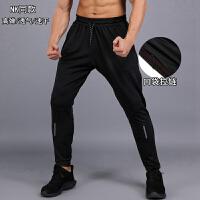 运动长裤男跑步健身足球训练长裤收口宽松弹力透气速干休闲运动裤