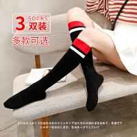 ins潮长筒袜子女秋冬韩版学院风日系中筒及膝JK小腿袜百搭堆堆袜