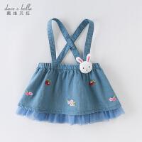 davebella戴维贝拉2020夏装新款女童连衣裙宝宝背带裙DBJ13926