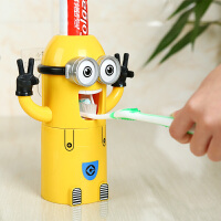 创意卡通自动挤牙膏器儿童洗漱套装 漱口杯带牙刷架牙刷架 K203