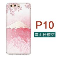 华为手机壳软壳nova4 3 2s 4e/p30 p20mate20pro硅胶全包p10plus日式