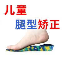 内八字矫正鞋垫纠正幼儿童扁平足腿型矫正矫形小孩宝宝足外翻矫正