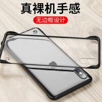 苹果x手机壳无边框iphone11Pro磨砂6/6s/7/8/plus套男Xsmax潮牌p女xs款xr硅胶iphone
