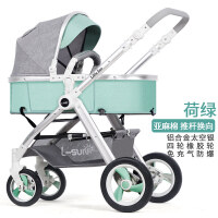高景观婴儿推车可坐可躺可坐躺双向便携宝宝手推车轻便折叠