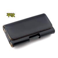 苹果7P腰带手机包iphone6S Plus腰包6SP横挂袋保护套户外穿皮带男
