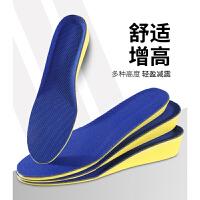 增高鞋垫 女式减震透气吸汗运动鞋垫男士内增高鞋垫2cm-4cm