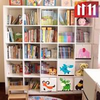书柜儿童书架客厅柜储物柜自由组合格柜置物架玩具收纳柜 0.6米以下宽