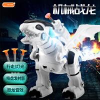 B+BG ENSWEET 智能电动机械战龙 恐龙玩具