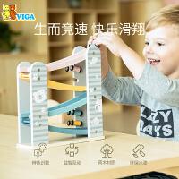 VIGA/唯嘉儿童益智轨道滑翔小汽车0-2-3岁男孩女宝宝惯性滑行玩具