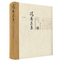 冯契文集第七卷:中国近代哲学的革命进程(增订版)