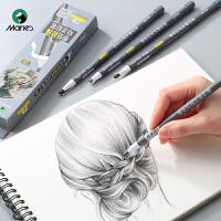马利卷纸拉线特浓铅笔12B炭墨铅笔14B免削炭笔专业素描用品手绘素描笔碳笔初学者绘画铅笔素描美术工具套装