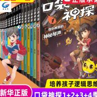 2019年版 中华人民共和国现行税收法规及优惠政解读 立信会计出版社