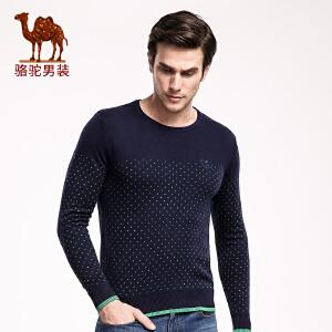 骆驼男装 新款秋季青年套头纯色圆领修身休闲毛衣 毛线衣男士
