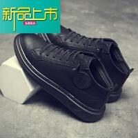 新品上市男鞋潮鞋新款韩版潮流百搭秋冬休闲皮鞋英伦时尚内增高板鞋黑