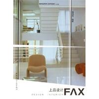 上品设计,杨迅佳,中国建筑工业出版社,9787112083947